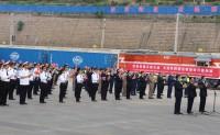 习近平视频连线中哈连云港物流合作基地  对连云港提出新要求