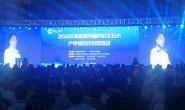 2021年高校院所服务苏北五市产学研合作对接活动在连云港市成功举办