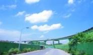 """""""一带一路""""倡议下甘肃省跨境电商物流风险防范研究"""