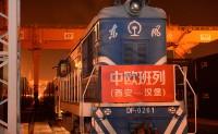 降低成本:中欧班列加快发展的重要途径  ——专访中国铁路驻欧洲代表处代表王德占先生