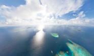 江苏海洋管理体制机制创新研究