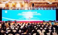 中国担任上海合作组织轮值主席国一年间干了哪些大事?