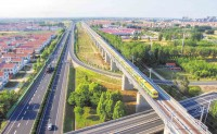 连云港全国性综合交通枢纽功能定位提升