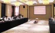 安徽省皖北地区与连云港港口 多式联运业务合作对接会召开