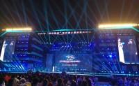 乐享西游文化 畅游山海港城<br>2019连云港之夏旅游节盛大开幕