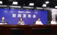 第二十一届(2019)江苏农业国际合作<br>洽谈会将在连云港召开