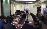 市政府启用视频指挥系统 快速部署疫情防控应对措施