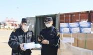 同舟共济 共抗疫情 460万只口罩经连云港港运往韩国