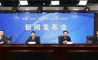 """中国(江苏)自由贸易试验区连云港片区出台""""1+8""""政策"""