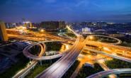 """围绕""""快联环多智优""""定位 加快连云港市综合交通运输体系建设"""
