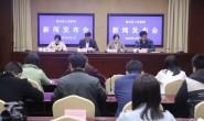 连云港市连云区:多项新政策聚焦民生