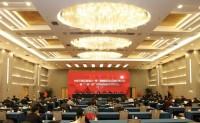"""中国交通运输协会""""一带一路""""物流分会成立"""