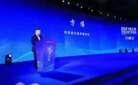 2021(第三届)花果山英才双创周开幕