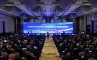 第五届中国(连云港)国际医药技术大会在连云港举行