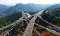 """云南构建互联互通国际大通道  助推""""一带一路""""建设"""