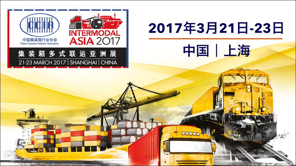 int-asia17-banner-1000x561_continental-bridge